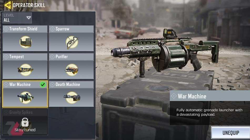 سلاح operator
