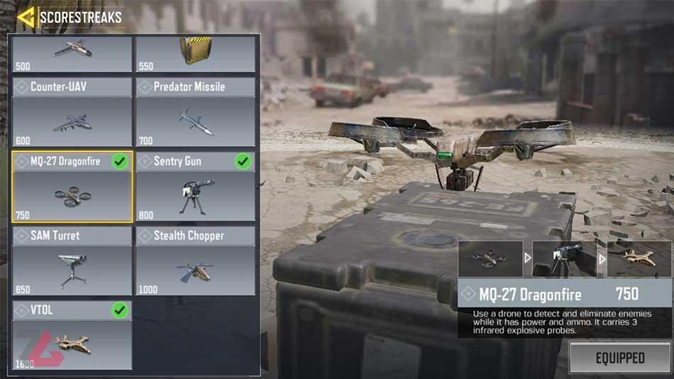 سلاح scorestreaks
