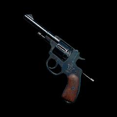 سلاح کمری R1895