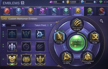 Emblem در موبایل لجند